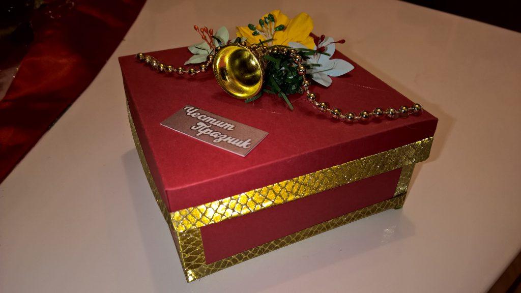 Луксозни опаковки/кутии