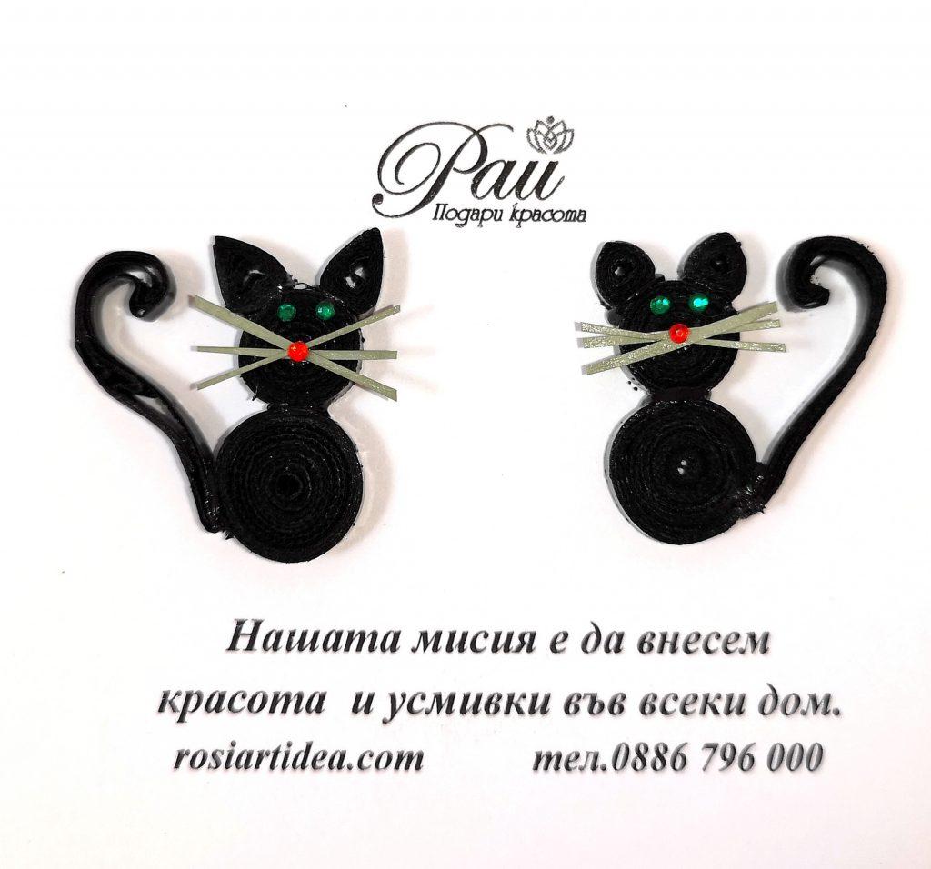 Серия обеци Котки