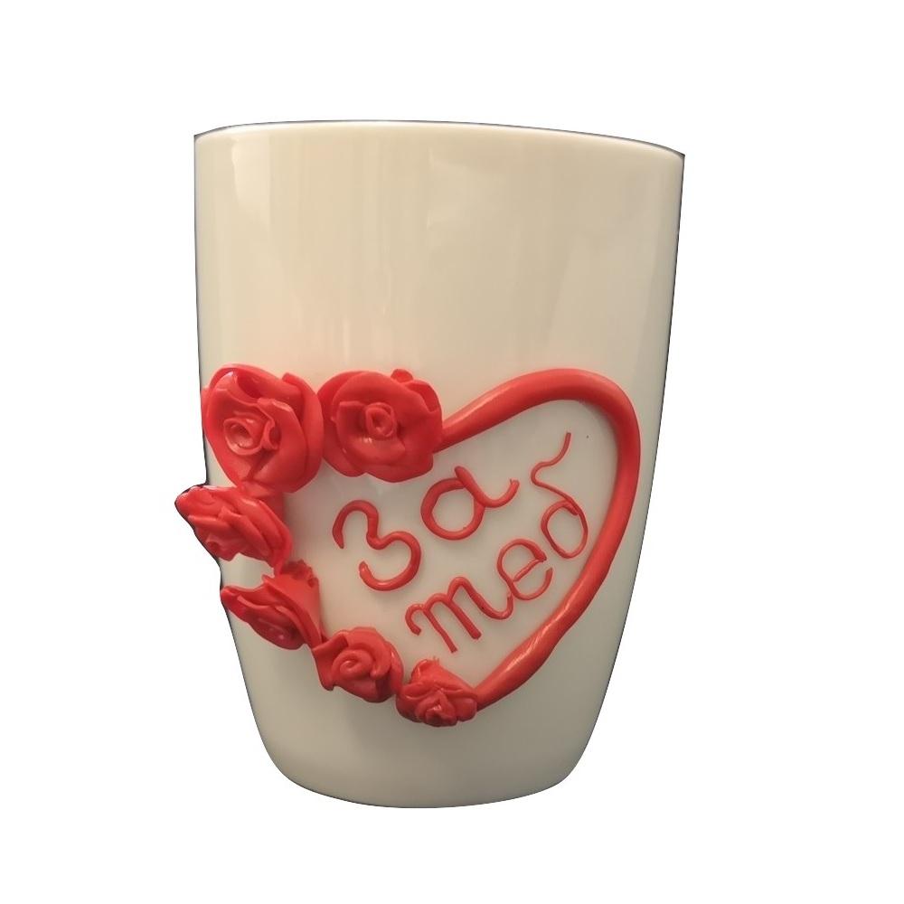 """Ръчно украсена чаша с полимерна глина """"Сърце За теб"""""""