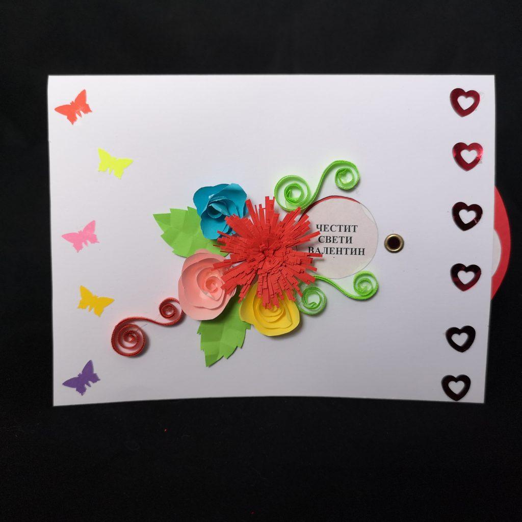 Ръчно направена картичка с променящ се надпис