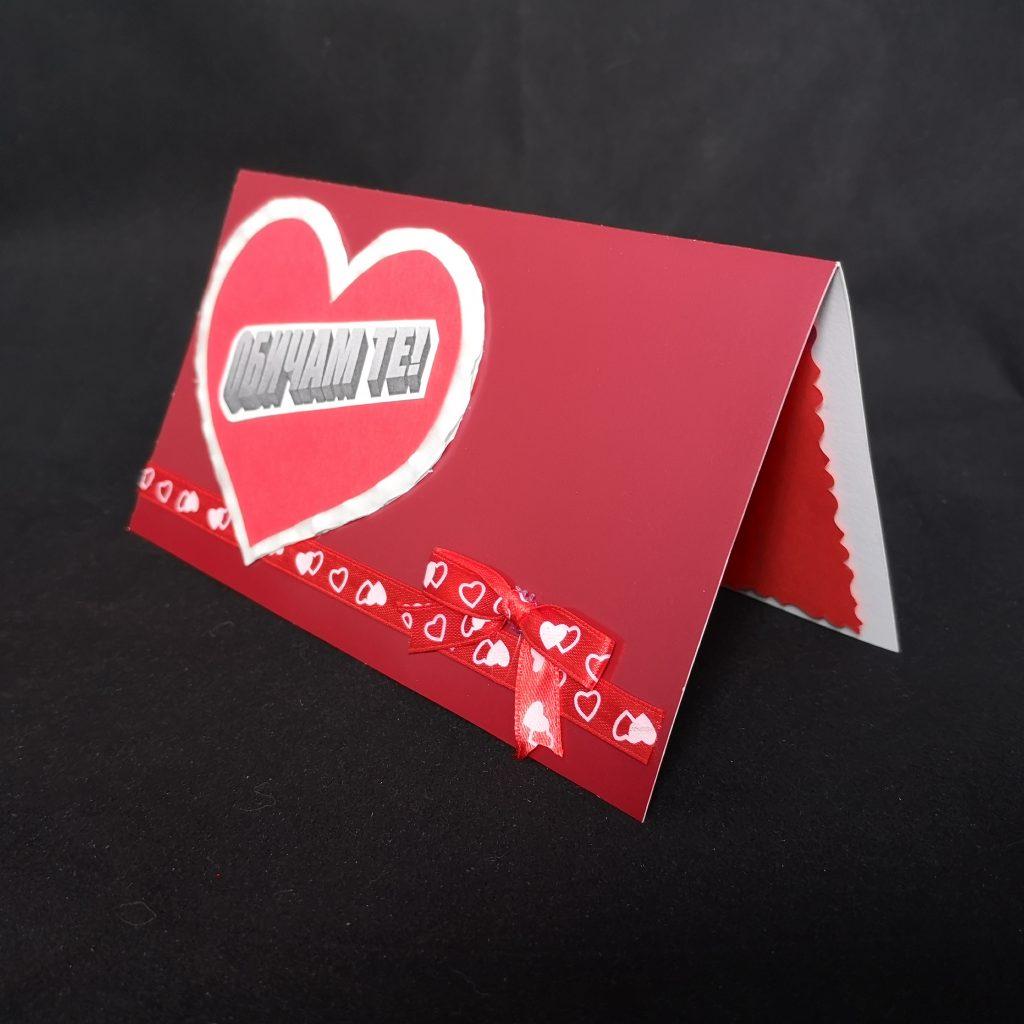 Ръчно направена картичка Обичам те