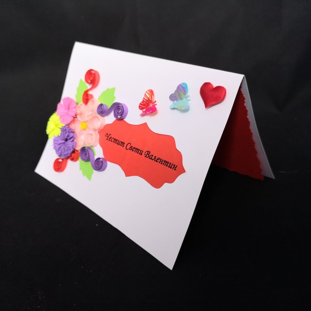 Ръчно направена картичка за влюбени